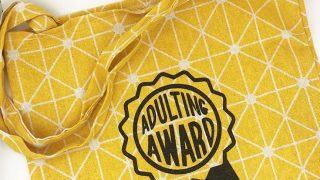 Free Adulting Award Cut File